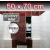 ZAVRZ Revízne dvierka š x v 50x70 cm s PUSH systémom, Kovový rám, ĽAVÉ