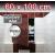 ZAVRZ Revízne dvierka š x v 60x100 cm s PUSH systémom, Kovový rám, ĽAVÉ