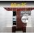 ZAVRZ Revízne dvierka š x v 60x75 cm s PUSH systémom, Kovový rám, PRAVÉ