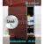 ZAVRZ Revízne dvierka š x v 30x40 cm-PUSH-Vodeodolné, na doske GlassRock, Ľavé