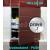 ZAVRZ Revízne dvierka š x v 40x50 cm-PUSH-Vodeodolné, na doske GlassRock, Pravé