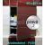 ZAVRZ Revízne dvierka š x v 60x60 cm-PUSH-Vodeodolné, na doske GlassRock, Pravé