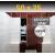 ZAVRZ Revízne dvierka š x v 50x75 cm s PUSH systémom, Kovový rám, Pravé