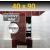 ZAVRZ Revízne dvierka š x v 40x90 cm s PUSH systémom, Kovový rám, ĽAVÉ