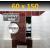 ZAVRZ Revízne dvierka š x v 60x150 cm s PUSH systémom, Kovový rám, ĽAVÉ