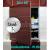 ZAVRZ Revízne dvierka š x v 20x20 cm-PUSH-Vodeodolné, na doske GlassRock, Ľavé