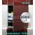 ZAVRZ Revízne dvierka š x v 20x40 cm-PUSH-Vodeodolné, na doske GlassRock, Pravé