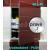 ZAVRZ Revízne dvierka š x v 40x40 cm-PUSH-Vodeodolné, na doske GlassRock, Pravé