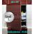 ZAVRZ Revízne dvierka š x v 40x40 cm-PUSH-Vodeodolné, na doske GlassRock, Ľavé