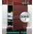ZAVRZ Revízne dvierka š x v 40x75 cm-PUSH-Vodeodolné, na doske GlassRock, Pravé