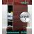 ZAVRZ Revízne dvierka š x v 50x75 cm-PUSH-Vodeodolné, na doske GlassRock, Pravé
