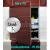ZAVRZ Revízne dvierka š x v 50x75 cm-PUSH-Vodeodolné, na doske GlassRock, Ľavé