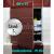 ZAVRZ Revízne dvierka š x v 60x75 cm-PUSH-Vodeodolné, na doske GlassRock, Ľavé