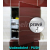 ZAVRZ Revízne dvierka š x v 60x90 cm-PUSH-Vodeodolné, na doske GlassRock, Pravé
