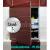 ZAVRZ Revízne dvierka š x v 60x80 cm-PUSH-Vodeodolné, na doske GlassRock, Ľavé